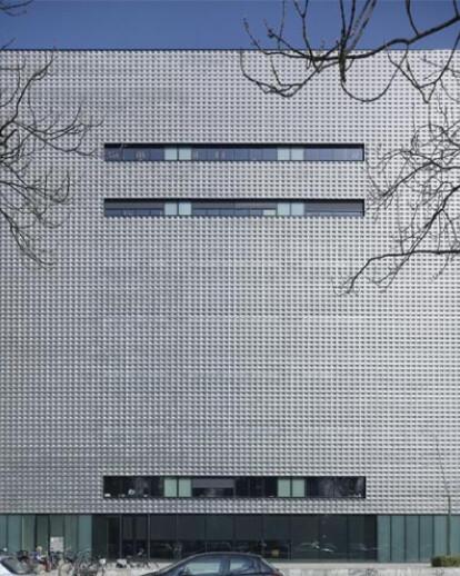 Gerrit Rietveld Academy