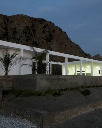 Clubhouse in Cerro Colorado