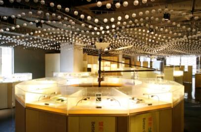EXPO Future Store