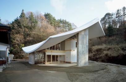 Chushin-ji