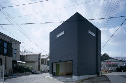 Crevasse House
