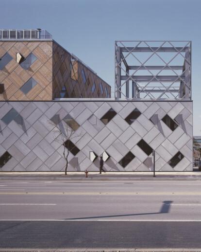 Samho Building
