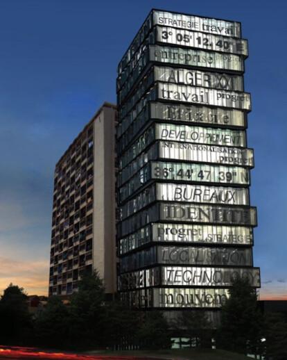 Alger XXI Tower