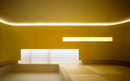 Sakaushi Taku Architects
