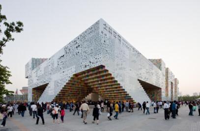 Shanghai Expo 2010: Korea Pavilion