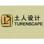 Turenscape Design Institute