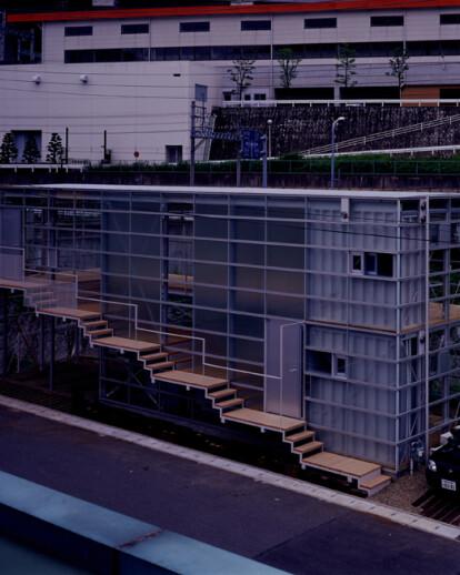 building in tanigami