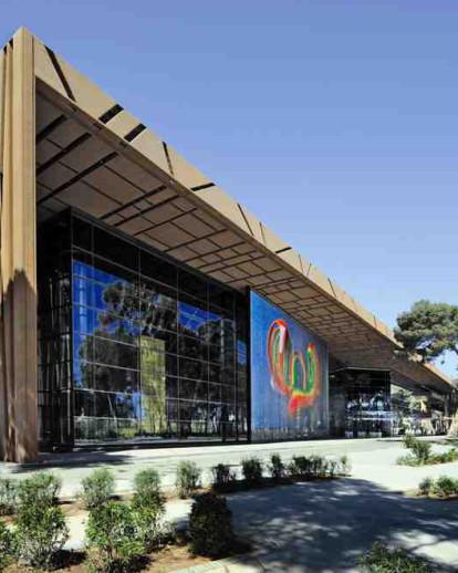 Tripoli International Convention Center