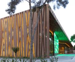 The Tripoli International Convention Center