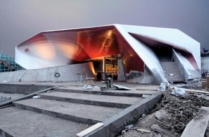 Shanghai Austrian Pavilion