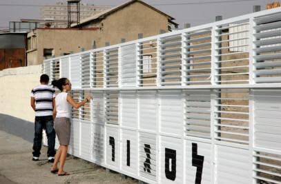 Shutters Fence