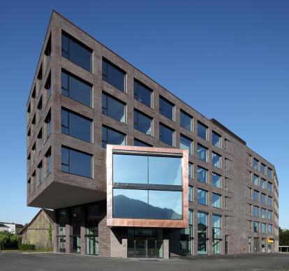 Campus Dornbirn