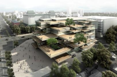 Huangdu Art Center