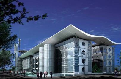 Centro de Negocios de Viladecans