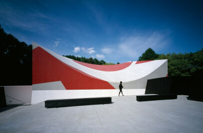 Nakamura Keith Haring Art Museum