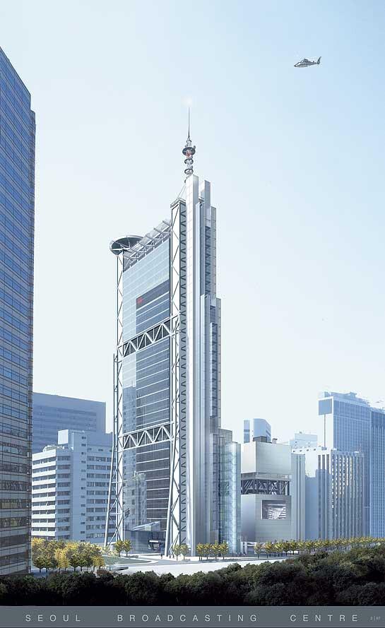 Seoul Broadcasting Centre