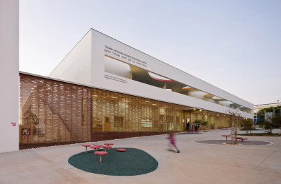 Remez Arlozorov Community Campus