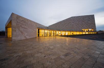 Kodály Centre