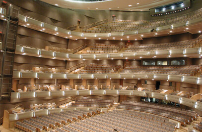 Four Seasons Center for the Performing Arts