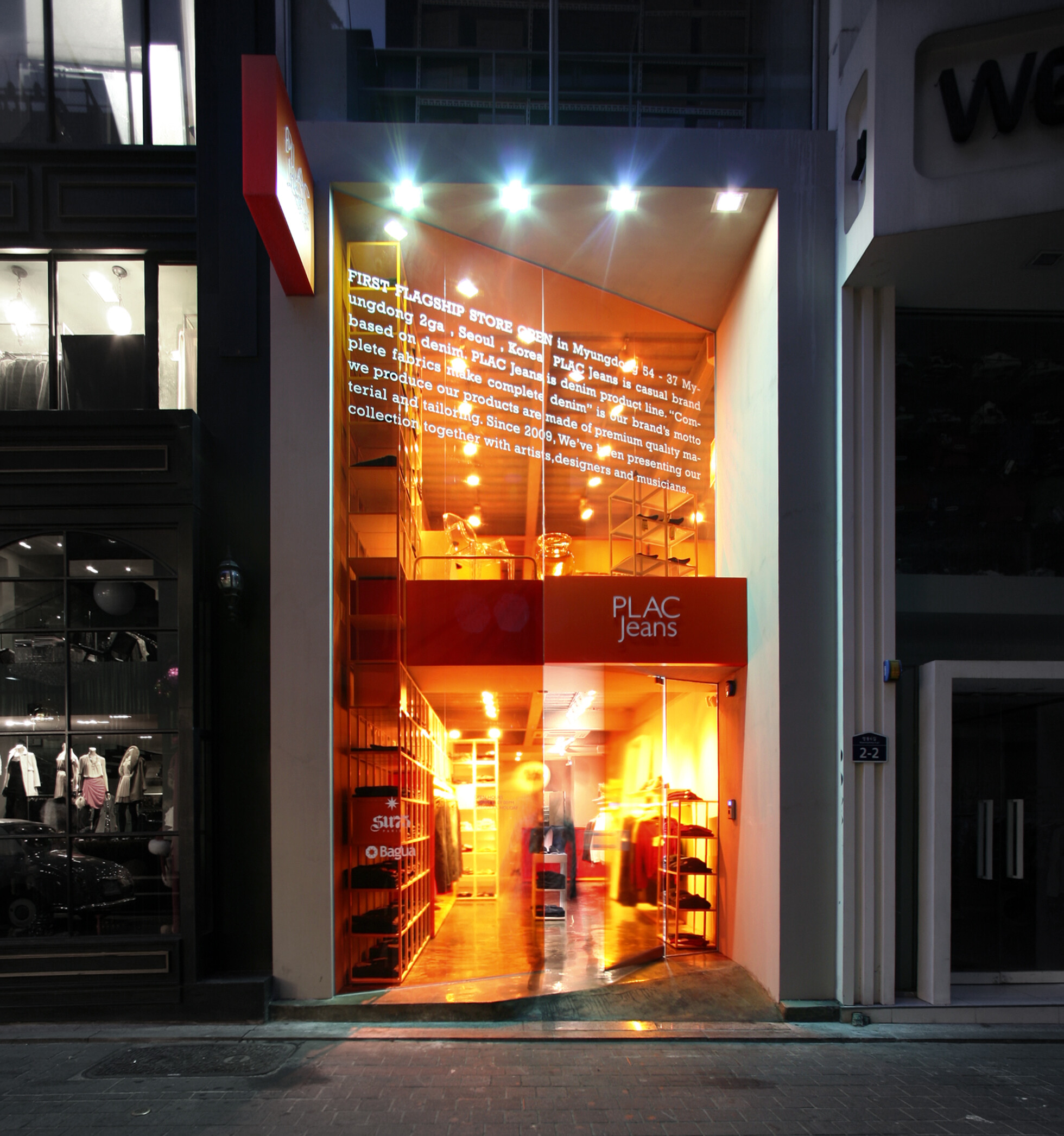 PLAC JEANS Flagship Store