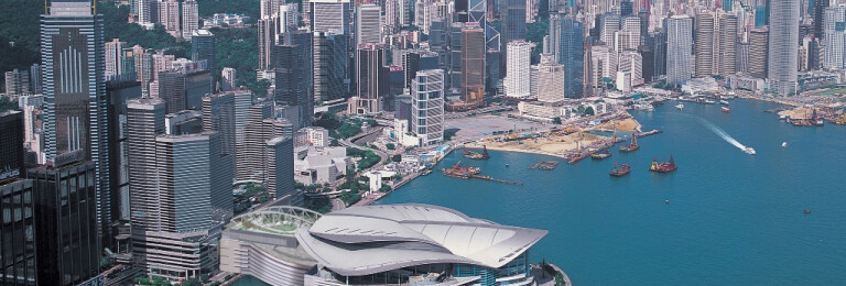 Aerial view of Hong Kong Convention and Exhibition Centre