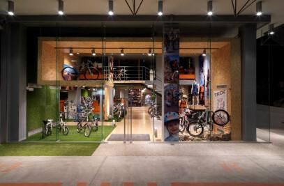 Cyclist shop