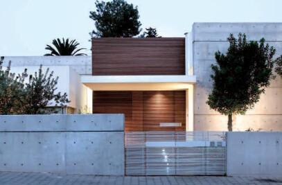 Afeka House
