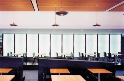 UBS Canteen