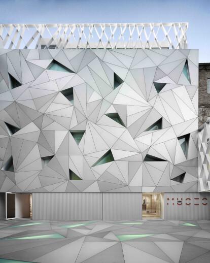 ABC Museum