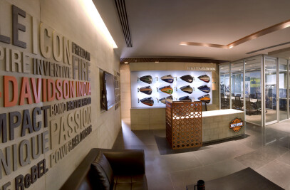 Harley Davidson Corporate Office