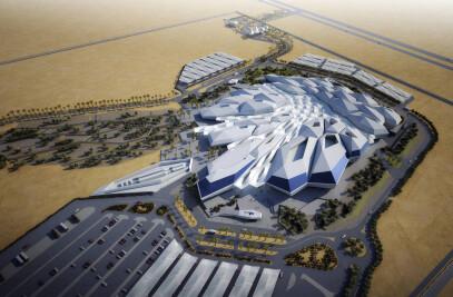 King Abdullah Petroleum Studie and Research Centre
