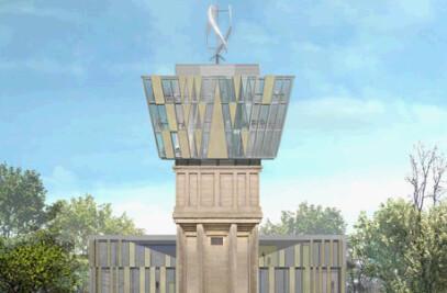 Huntingdon Water Tower