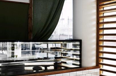 Deba Sushi Bar