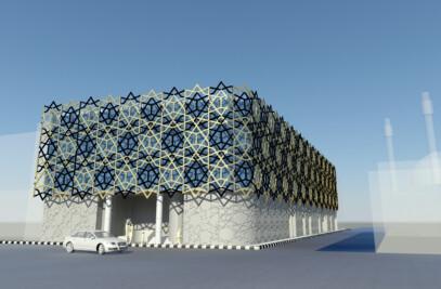 Amiran Commercial Center