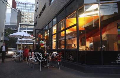 Fractal Cafe
