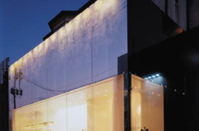 Martine Sitbon Designer Shop