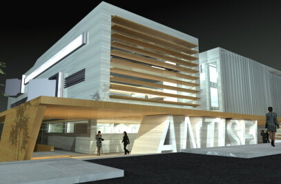 Antisel Office Building In Pylaia