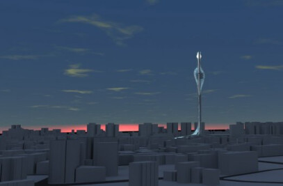 Taiwan Tower International Competition