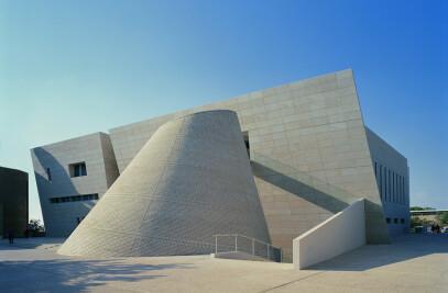 University Senate Center