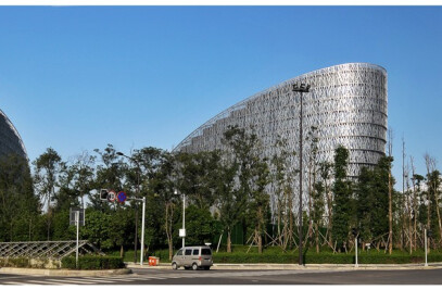 New Administrative Center of Chengdu
