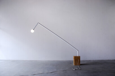 ARQ Lamp
