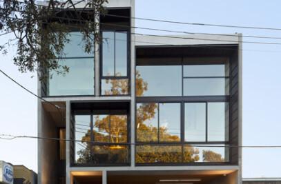 Kane Construction Brisbane Office