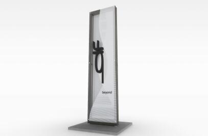 rise pylon