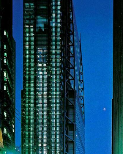 Nippon Television Headquarters