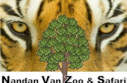 NANDAN VAN ZOO AND SAFARI NAYA RAIPUR
