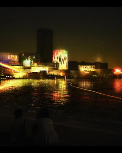 Maritime Culture & Pop Music Center