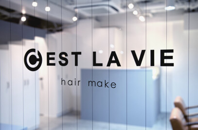 hair make C'ESTLAVIE (Hair salon)