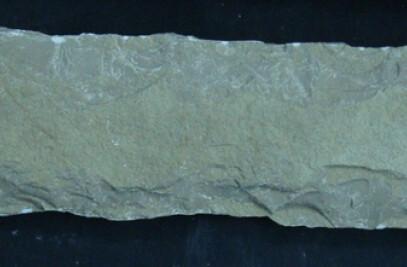 Shahabad Yellow Limestone Butched
