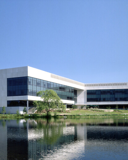 Hospira Research and Development Center
