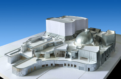 "Yurihonjyo City Cultural Center ""Kadare"""
